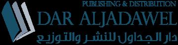 Dar Aljadawel