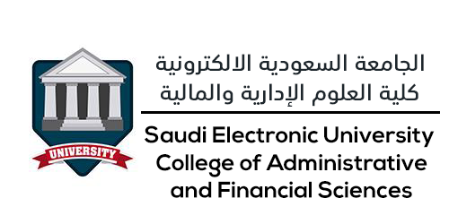 السعودية الالكترونية _ كلية العلوم الإدارية والمالية