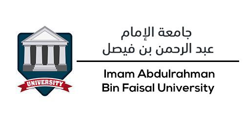 Imam Abdulrahman Bin Faisal