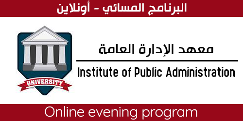 IPA - Online evening program