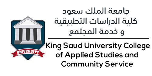King Saud University College of Applied Studies and Community Service