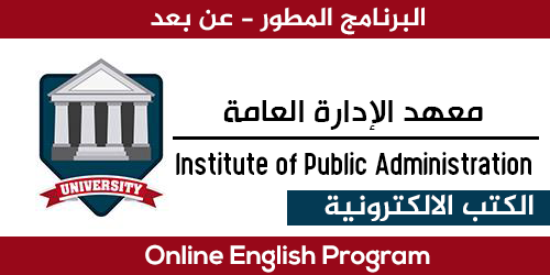 E-book - Online English Program